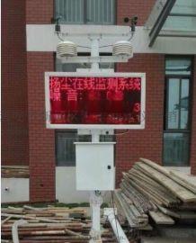 西安工地扬尘,PM2.5,PM10,噪音检测仪