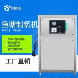 创粤小型PSA5L工业制氧机