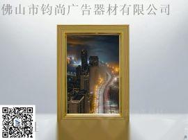 开启式铝合金画框/广告展板边框铝型材
