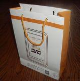 温州时尚手挽袋手提袋定制环保礼品袋 创意广告礼品袋纸袋纸盒