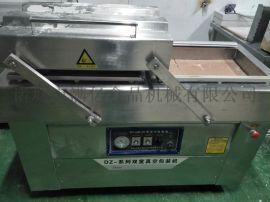 DZ600\2S大米下凹式真空包装机杂粮真空包装机