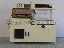 热收缩膜机 收缩炉 彩盒包装机   L型封切机