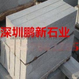 深圳河堤工程栏杆栏板 石雕扶手 深圳石材公司