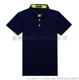 德宏POLO衫刺绣印字,陇川广告衫T恤衫制作