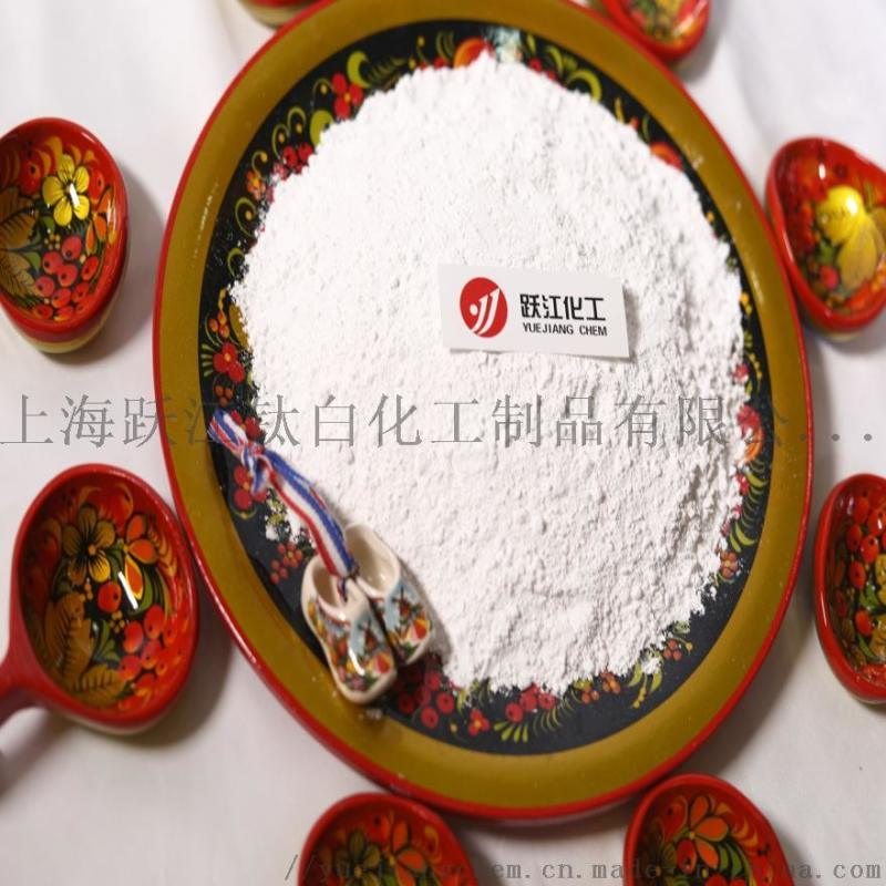 色母粒专用型钛白粉,色母粒专用型钛白粉价格,色母粒专用型钛白粉厂家