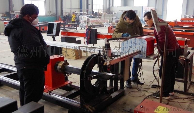 方管圆管精细数控圆管切割机数控相贯线切割机