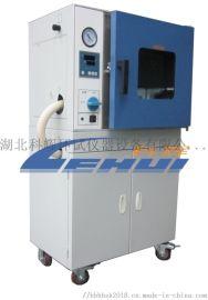 湖北科辉DZF-6020L小型立式真空干燥箱现货