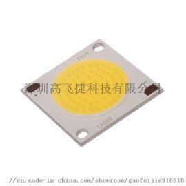 led灯珠2828倒装集成COB大功率LED