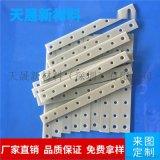 导热绝缘耐高温 氮化铝陶瓷基片