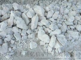 海水淡化材料1-2 2-4mm碳酸钙滤料