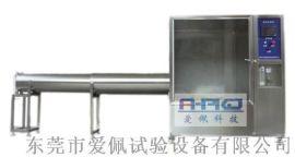 淋雨防水试验箱|淋雨防水试验机
