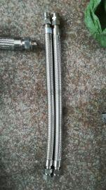 BNG-G3/4-DN20不锈钢防爆扰性连接管