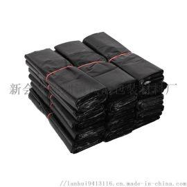 廠家批發 塑料袋 包裝袋 垃圾袋 材料定製