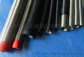 工业走线专用不锈钢包塑金属管