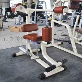 女士油压缸循环训练器材A女子健身器材A康复训练器材