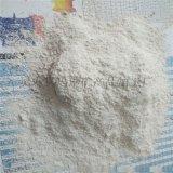 優質造紙塗布專用高嶺土,白色水洗高嶺土