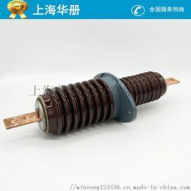 浙江华册CWB-10/400A高压陶瓷穿墙套管
