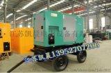 小型家用三相交流发电机 50kw潍柴柴油发电机组