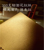 350克铝面花纹纸/哑光金色藤条纹