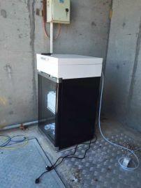 厂家直销 在线式水质采样器LB-8000