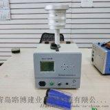 双路综合大气采样器(恒温恒流)