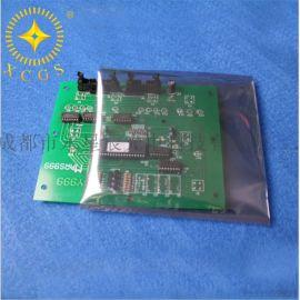 电屏蔽袋现货芯片平口包装袋主板电子器件LED绝缘袋