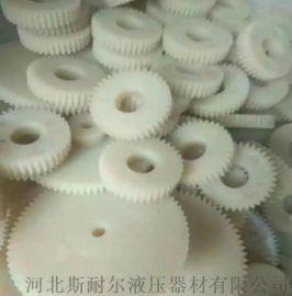 尼龙制品齿轮 塑料齿轮 塑胶齿轮 MC齿轮