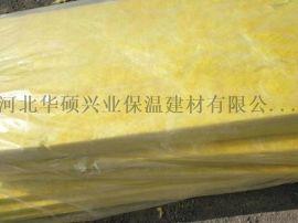 江苏华硕厂家直销   玻璃棉制品隔音吸声材料