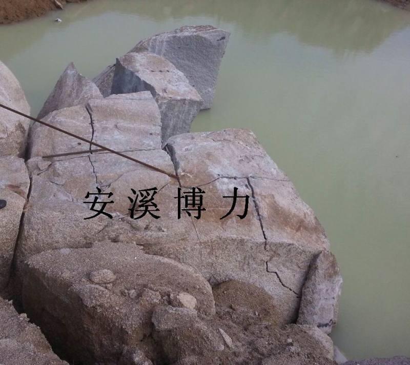 岩石膨脹劑 靜態破碎劑 無聲膨脹劑 無聲破碎劑