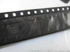 nRF51822-QFAA蓝牙4.0射频芯片