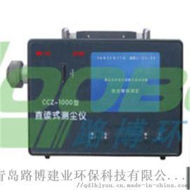 河北邯郸环保局使用防爆粉尘检测仪