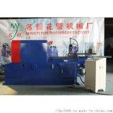 佛山厂家生产锥管机螺纹机花管机模具多种规格型号加工定