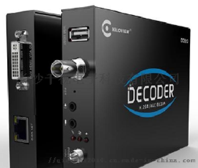 千视多接口视频解码器,h.265视频解码器