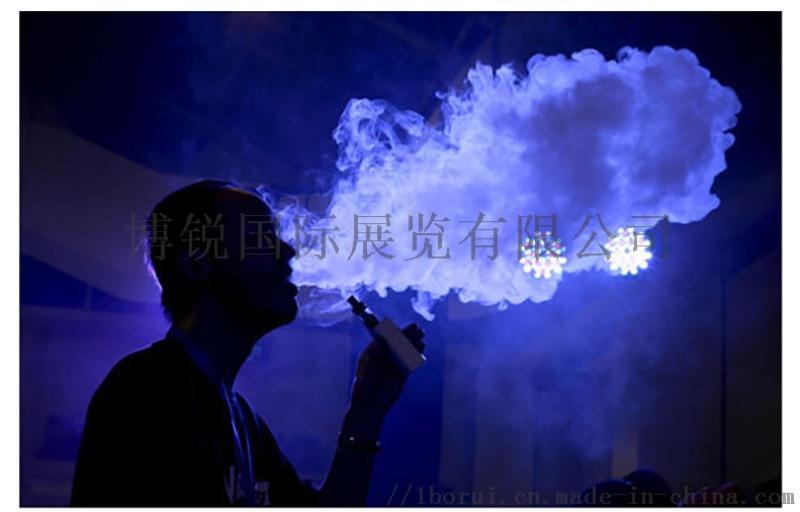 2019第五届北京国际电子烟展览会