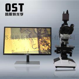 鸥斯特厂家直供测量型金相显微镜 OST-L2030A