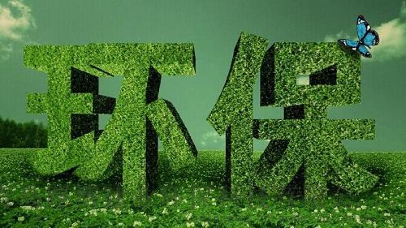 治理大气污染改善空气质量加热转子大气采样器