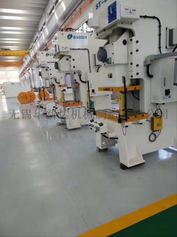 镀锌角码,全自动角码生产线,高配角码生产线