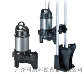 潜水排污泵-日本鹤见PU系列不锈钢潜污泵-广州科澍