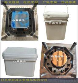 乳胶漆桶模具丨10KG密封桶模具