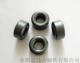 铁氧体永磁 圆环形有孔强力磁铁 magnet