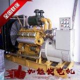 東莞發電機保養 900kw勞斯萊斯發電機