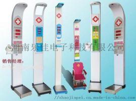 河南乐佳600B型超声波  机身高体重血压测量仪