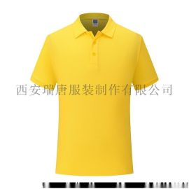 西安广告衫 西安工作服厂家 西安团体服定制纯棉T恤文化衫polo衫定做印logo