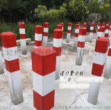 沧州玻璃钢道口警示桩 定做玻璃钢公路里程碑