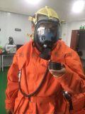 DSBA6.8P道雄MED空气呼吸器