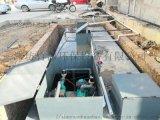 養豬地埋一體化污水處理設備