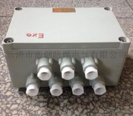 500*400*150下进下出防爆接线箱铝合金材质