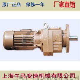 R系列斜齿轮硬齿面减速机  R147-7.5KW