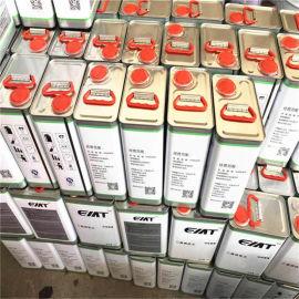 广东浅橙黄金属漆 钢构漆 防腐漆 机械设备漆 油漆厂家