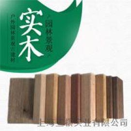 张家港菠萝格防腐木厂家 定制菠萝格防腐木板材多少钱